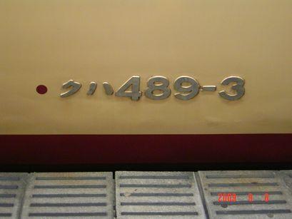 DSC01494_P8.JPG