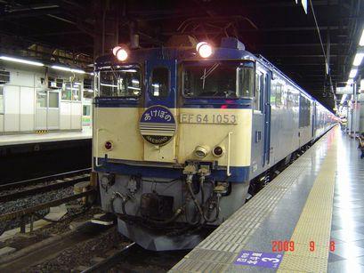 DSC01495_P8.JPG
