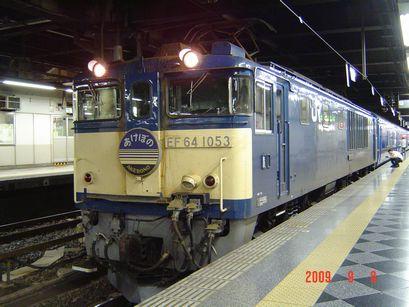 DSC01496_P8.JPG
