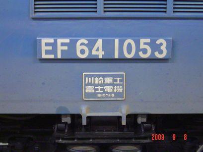 DSC01497_P8.JPG