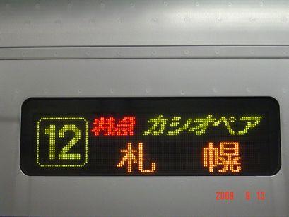 DSC01506_P8.JPG