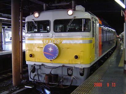 DSC01508_P8.JPG