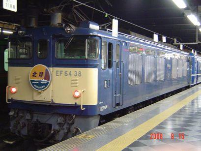DSC01513_P8.JPG