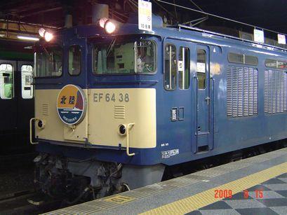 DSC01515_P8.JPG