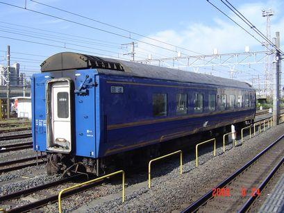 DSC01523_P8.JPG