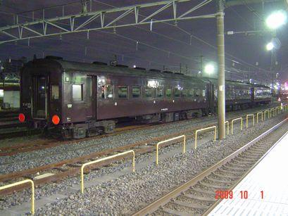 DSC01533_P8.JPG