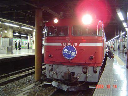 DSC01546_P8.JPG