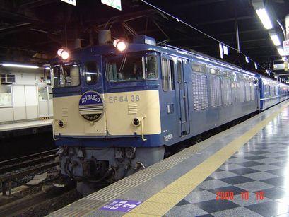DSC01549_P8.JPG