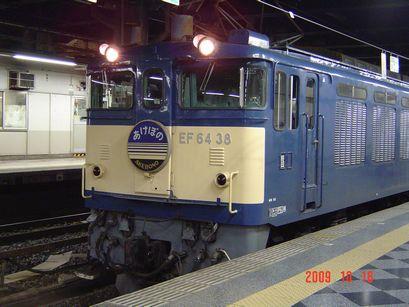 DSC01550_P8.JPG