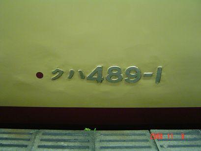 DSC01563_P8.JPG