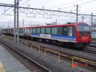 DSC01570_P8.JPG